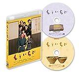 もういちど(本編Blu-ray+特典DVD)初回生産限定仕様