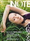 Quarterly NOTE 2013.Autumn.vol.3―特集 伝える (別冊PLUS1 LIVING)