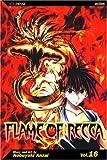 Flame of Recca, Vol. 16 (v. 16) (142150250X) by Anzai, Nobuyuki