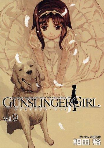 GUNSLINGER GIRL 9 (電撃コミックス)