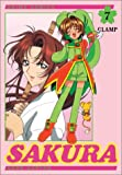 Sakura Card Captor, tome 7