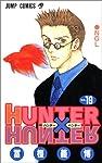 HUNTER X HUNTER19 (ジャンプ・コミックス)