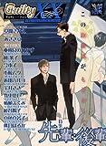 Guilty XX (ギルティ クロス) Vol.17 特集「先輩・後輩」