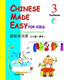 Chinese Made Easy for Kids (Textbook 3): Simplified Characters Version [With CD (Audio)]