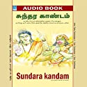 Sundara Kandam Audiobook by Pazhaniappan Pazha Narrated by Sundararaman S