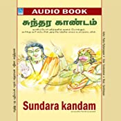 Sundara Kandam | [Pazhaniappan Pazha]