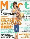 Mart (マート) 2012年 07月号 [雑誌]