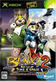 Blinx2: Battle of Time & Space