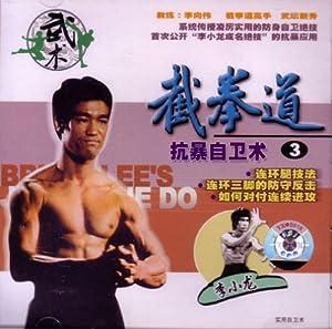 Jeet Kune Do - Bruce Lee #3