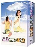 �˥��˥��� DVD-BOX