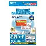 SANWA SUPPLY JP-MCE06 名刺カード(普通紙ファイン・特厚)