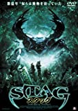 STAG[DVD]