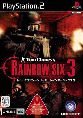 トム・クランシーシリーズ レインボーシックス3