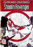 Shaolin Revenger
