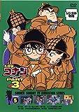 名探偵コナン PART3 vol.5(第71話 第74話) [レンタル落ち]