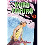Kurozakuro, Vol. 7