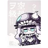 ミニッチュ 艦隊これくしょん -艦これ- マウスパッド ヲ級