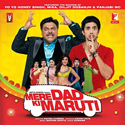 Mere Dad Ki Maruti (Bollywood/2013/Music CD)