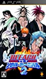 Bleach: Soul Carnival 2 [Japan Import]