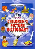 Star Children's Picture Dictionary: English-Persian - Script and Roman - Classified with English Index