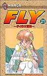 Fly, tome 21 : Adieu mon fils