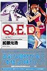 Q.E.D.証明終了 第25巻 2006年09月15日発売