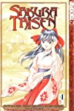 img - for Sakura Taisen, Vol. 1 book / textbook / text book