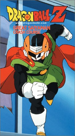 Dragonball Z - Great Saiyaman - Crash Course (Edited) [VHS]