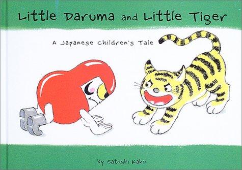 だるまちゃんととらのこちゃん 英語版 (Tuttle for Kids)