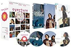 overture~寿美菜子×関西ゼロ年代映画作家 [DVD]