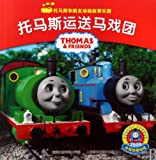 Thomas and Friends:A Circus Comes to Town (Chinese Edition)