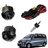 SallyBest® Waterproof HD 420 TV Lines CMOS 360 Degrees Rotatable Car Front View Camera Vehicle Side Backup Reverse Camera with 170 Degrees Viewing Angel (No Parking Lines)