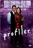 Profiler:S4