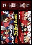 「メジャー」The Best Games 横浜リトル vs 三船ドルフィンズ[DVD]