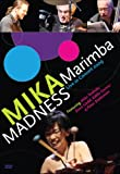 ベッキー似の19歳!MIKAの奏でる音楽の神秘性◆ILIJAS FOR SOLO MARIMBA