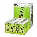 伊藤園 お~いお茶 緑茶 190g×20本