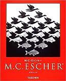 M・C・エッシャー―グラフィック (ニューベーシック・アート・シリーズ)