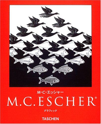 M.C.エッシャー (ニューベーシック)