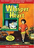 DVD - Whisper of the Heart