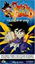 Dragon Ball - The Legend of Goku (Vol. 6)(Episodes 11 -13) [VHS]