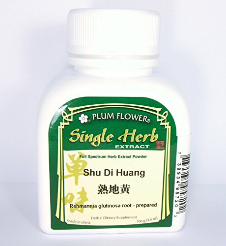 Rehmannia-Glutinosa-Root-Prepared-Herb-Extract-Powder-Shu-Di-Huang-100g-or-35oz