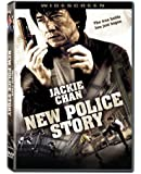 New Police Story  (Bilingual)