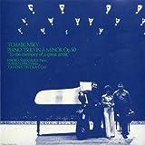 Amazon.co.jpチャイコフスキー:偉大な芸術家の思い出&ベートーヴェン:街の歌