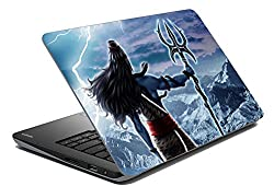 meSleep Mythological Laptop Skin