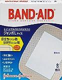 BAND-AID(バンドエイド) 救急絆創膏 肌色タイプ ジャンボ<Lサイズ> 8枚