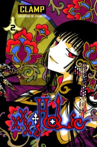Xxxholic 2 (Xxxholic (Graphic Novels))Clamp