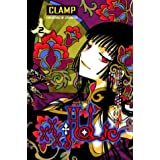 xxxHOLiC, Vol. 2 ~ Clamp