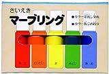 墨運堂 彩液 マーブリング 5色セット 15621