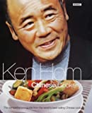 Ken Hom's New Chinese Cookery (0563534192) by Hom, Ken