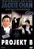 Projekt B (2 DVDs)(Masterpiece-Edition)
